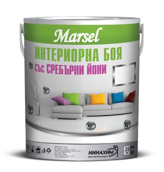 Марсел интериорна боя със сребърни йони