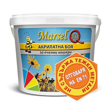 Marsel H20 Акрилатна боя на пчелни кошери